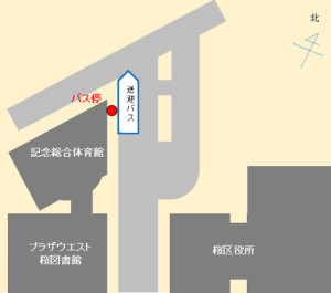 桜区役所バスマップ
